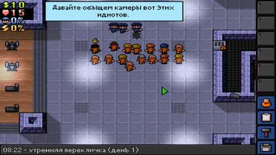 The-Escapists-Rus